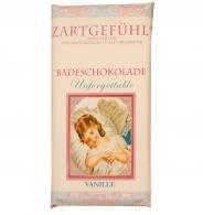 Zartgefühl Bade Schokolade Unforgettable Шоколад для ванны расслабляющий, увлажняющий c ароматом ванили